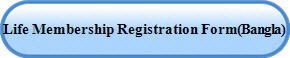 Life Membership Registration Form(Bangla)