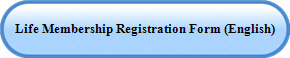 Life Membership Registration Form (English)
